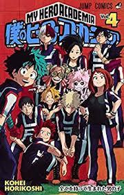 僕のヒーローアカデミア 4 (ジャンプコミックス) | 堀越 耕平 |本 ...
