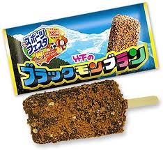 Amazon | 竹下製菓 ブラックモンブラン 109ml 30本入り | ブラック ...