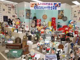 尼崎信用金庫 世界の貯金箱博物館(歩鉄の達人)