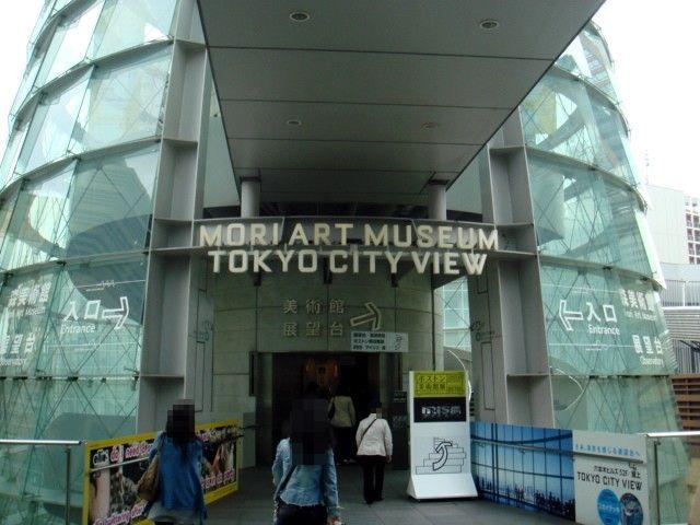 森アーツセンターギャラリー | おすすめスポット - みんカラ