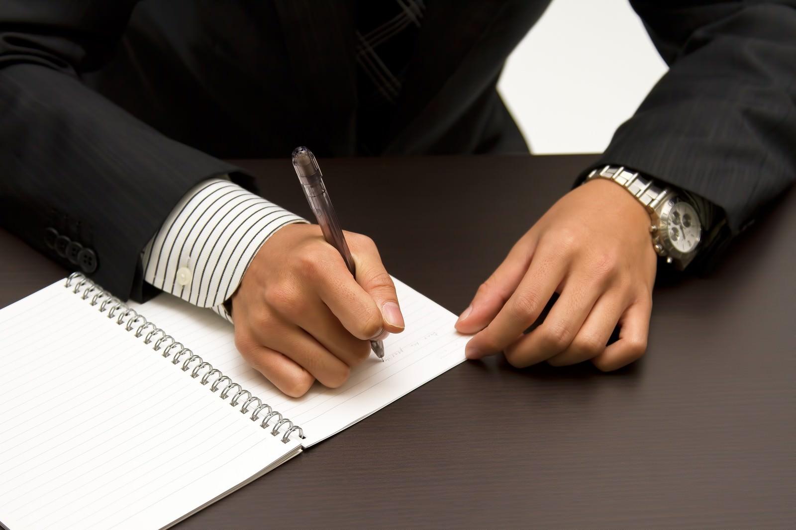 懲戒解雇が転職時に知られる10個の理由!履歴書の書き方も紹介