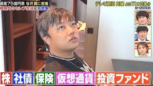 与沢翼氏は再びリップル Xrp に投資をするのか