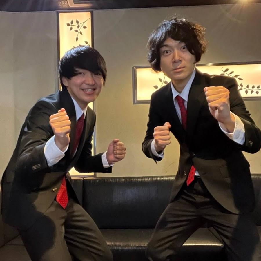 ハイトーン兄弟チャンネル - YouTube