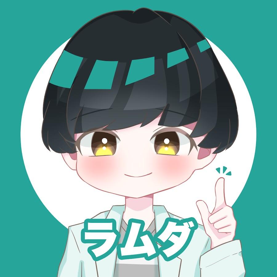 ラムダ技術部 / Yoidea - YouTube
