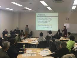 NPO法人事務体制整備ノート活用講座を県内4箇所で開催しました | 認定 ...