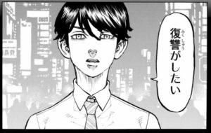 東京卍リベンジャーズ】75話ネタバレ考察!マイキーは巨悪の根源 ...