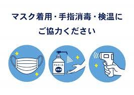 マスク・消毒・検温のイラスト01 | 無料イラスト素材|素材ラボ
