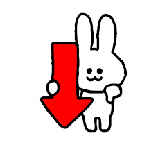 下矢印を持つうさぎのイラスト | 無料イラスト素材|素材ラボ