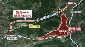 熊本地震|KKTくまもと県民テレビ