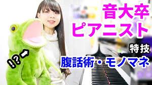 まなまる 今夜21:00~20万人突破感謝 生ライブ(ピアノ歌) - 中高年応援 ...