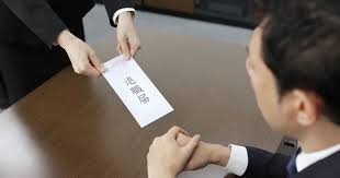 部下が「突然辞める」のはなぜ?上司が見逃す離職のサイン | DOL ...