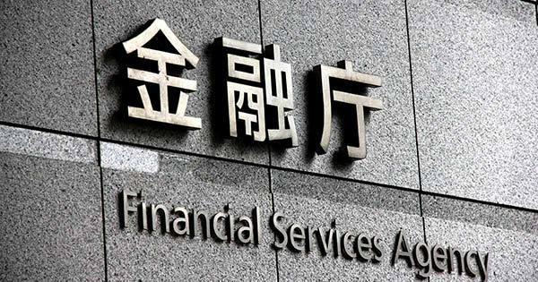 金融庁の次の標的は保険業界、地銀と同列扱いの憂鬱 | inside ...