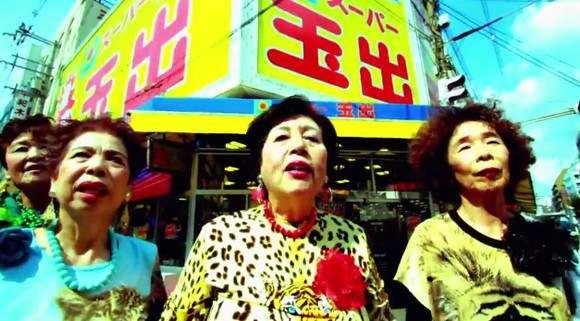 大阪のおばちゃんあるある | ガールズちゃんねる - Girls Channel -