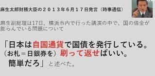 ひろゆき氏、麻生財務相の一律10万円「やるつもりない」に「不思議 ...