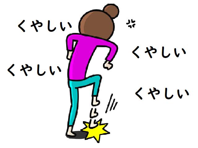 45日目(2020/11/11)+28800円 くやしい - 浜美の旦那がFX