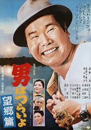 作品一覧 松竹映画『男はつらいよ』公式サイトの画像