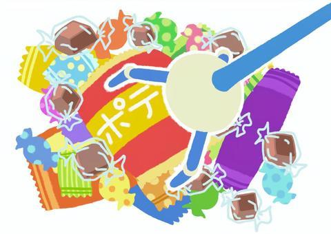 お菓子つかみ取りイラスト/無料イラストなら「イラストAC」