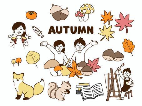 食欲の秋イラスト/無料イラストなら「イラストAC」