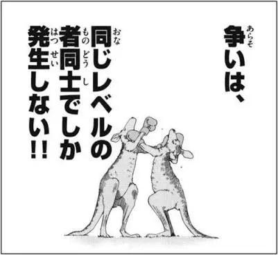 神のみぞ知るセカイ(1)争いは、同じレベルの者同士でしか発生しない ...