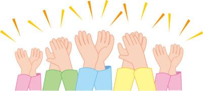拍手喝采【はくしゅかっさい】の意味と使い方の例文 | 四字熟語の百科事典