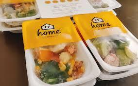 FIT FOOD HOMEを食べてレビュー!ごはんを豆に置き換え!?口コミも ...