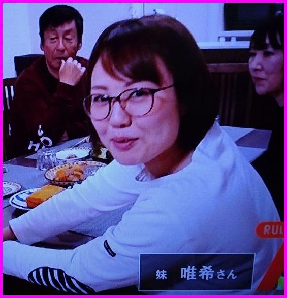 酒井藍吉本新喜劇座長の体重・実家・妹を調査!痩せてた頃がかわいい ...