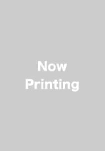 週刊ポスト 2/ 5号 | 小学館