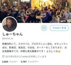 坂口杏里が解雇のSEAはどこ?しゅーちゃんは誰?薬物使用疑惑(動画 ...