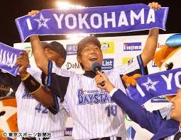 DeNA三浦130キロ台でも完投勝利 | 東スポの野球に関する ...