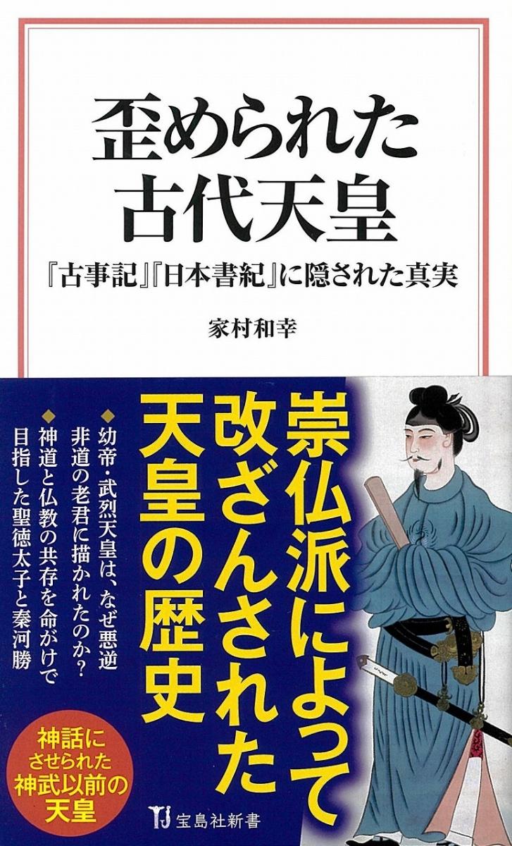 啓林堂書店/奈良の書籍/教養