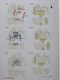 泉官衙遺跡の「正倉院」「寺院地」の変遷: 肥さんの夢ブログの画像