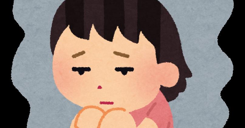 小児うつ病のイラスト(女の子) | かわいいフリー素材集 いらすとや