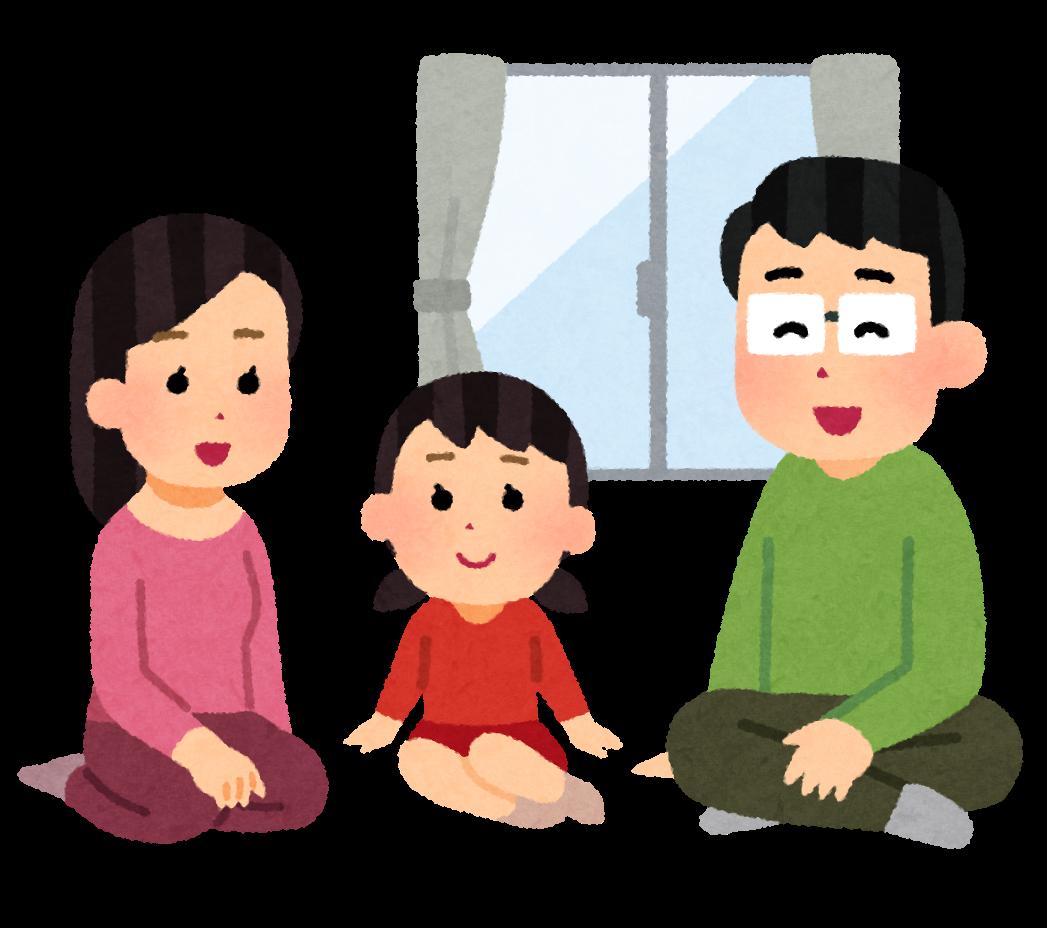 室内でリラックスする人のイラスト(家族) | かわいいフリー素材集 ...