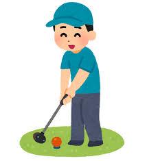 パークゴルフのイラスト | かわいいフリー素材集 いらすとや