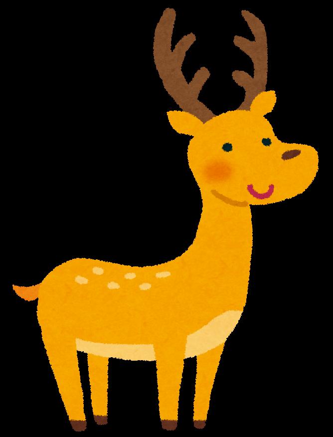 鹿のイラスト | かわいいフリー素材集 いらすとや
