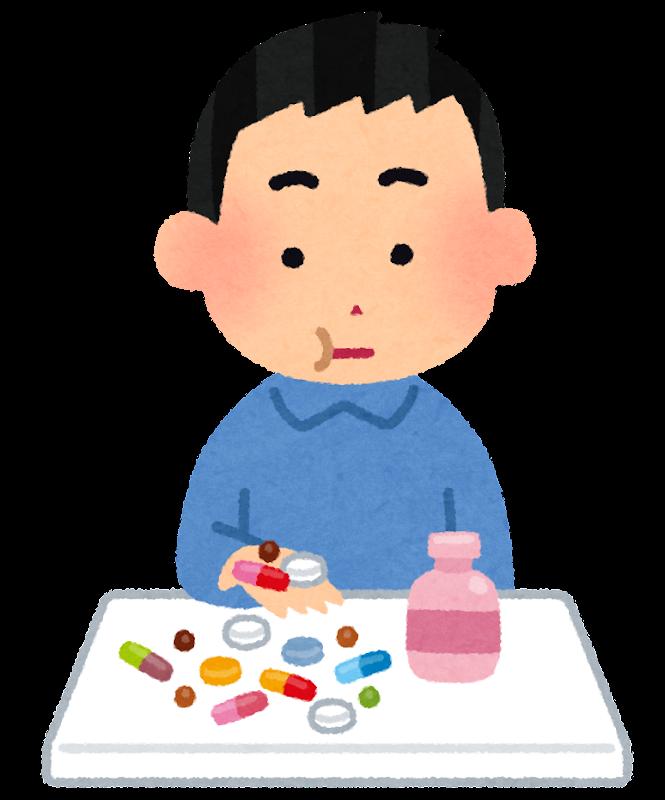 薬を沢山飲む人のイラスト   かわいいフリー素材集 いらすとや