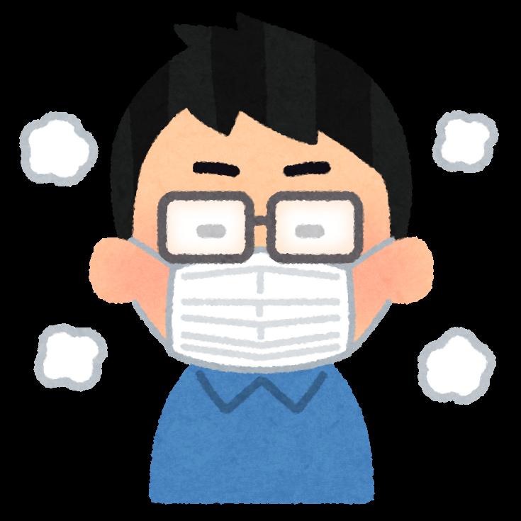 マスクで眼鏡が曇る人のイラスト(男性) | かわいいフリー素材集 ...
