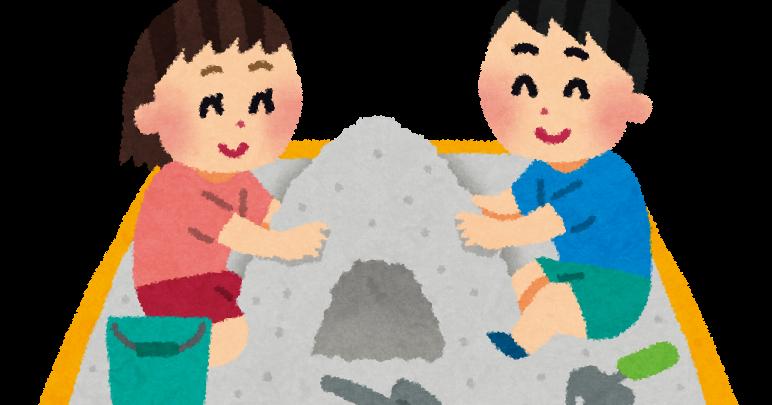 砂場で遊ぶ子供達のイラスト | かわいいフリー素材集 いらすとや