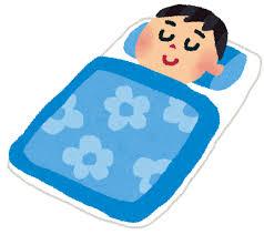 寝ているの男性のイラスト(睡眠)   かわいいフリー素材集 いらすとやの画像