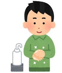 アルコール消毒剤を使う人のイラスト(男性) | かわいいフリー素材集 ...