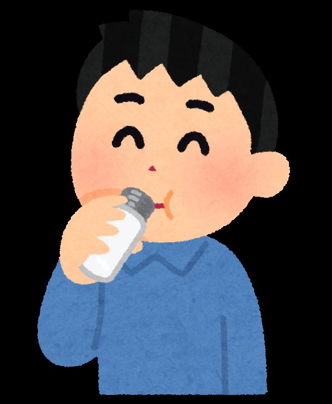 小さい水筒で飲む人のイラスト(男性) | かわいいフリー素材集 いらすとや
