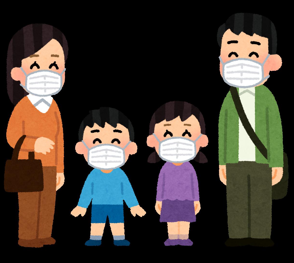 マスクを付けた家族のイラスト(笑顔) | かわいいフリー素材集 いらすとや