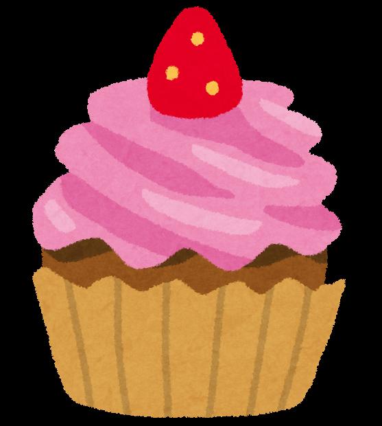 カップケーキのイラスト   かわいいフリー素材集 いらすとや