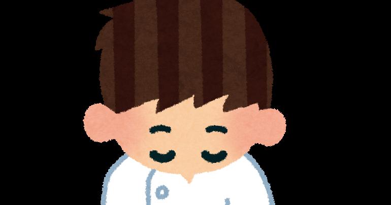 お辞儀をしている看護師のイラスト(男性)   かわいいフリー素材集 ...
