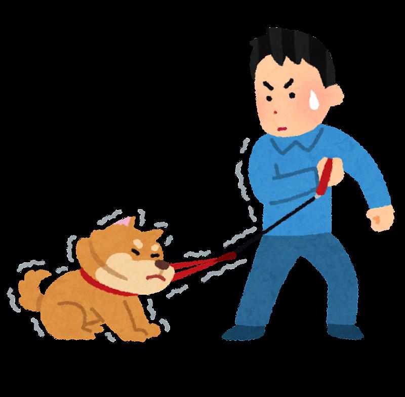 散歩を嫌がる犬のイラスト | かわいいフリー素材集 いらすとや
