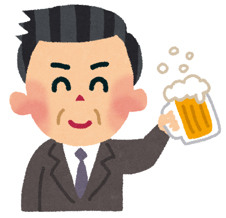 ビールを飲んでいる中年男性のイラスト | かわいいフリー素材集 いらすとや