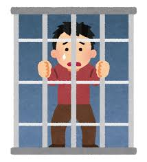 牢屋に入れられた人のイラスト | かわいいフリー素材集 いらすとや