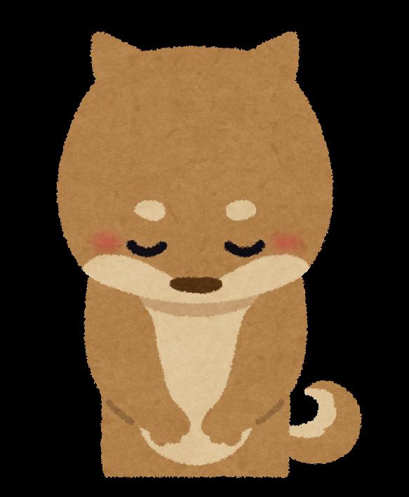 お辞儀をしている犬のイラスト | かわいいフリー素材集 いらすとや