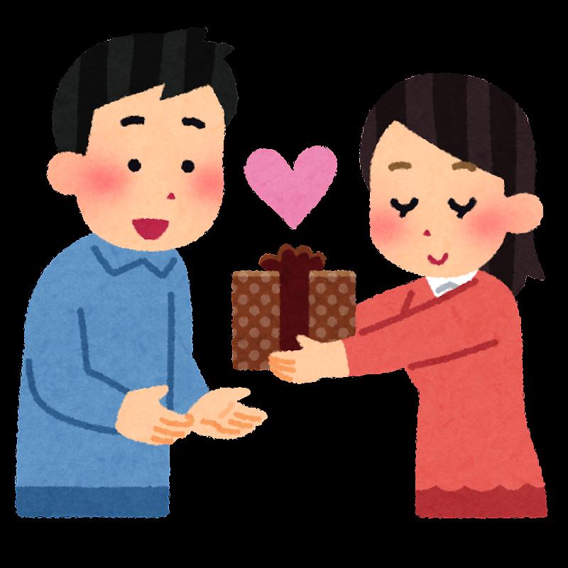 バレンタインにチョコを贈る女性のイラスト | かわいいフリー素材集 ...
