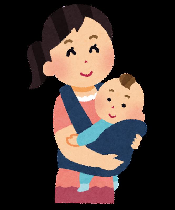 赤ちゃんを抱っこしているお母さんのイラスト   かわいいフリー素材集 ...
